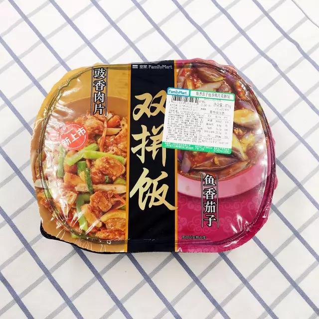 鱼香茄子豉香肉片双拼饭.jpg